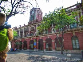 Santiago del Estero - Santiago del Estero - República Argentina