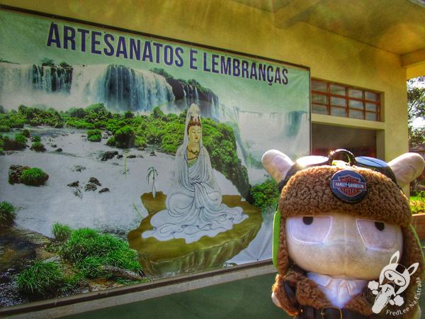 Ecomuseu | Itaipu Binacional | Foz do Iguaçu - PR