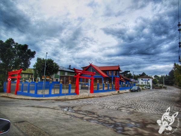 Parque Histórico Municipal Jorge Kuhn | Picada Café - RS