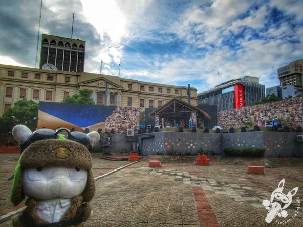 Plaza de La Democracia | Asunción - Paraguai | FredLee Na Estrada
