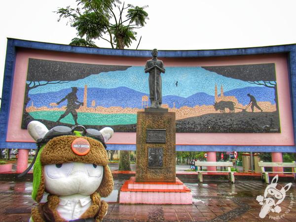 Monumento ao Imigrante | Santa Cruz do Sul - Rio Grande do Sul - Brasil | FredLee Na Estrada