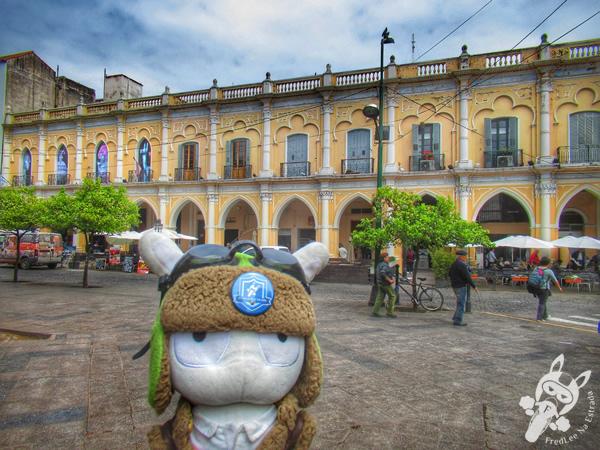 Museo de Arqueología de Alta Montaña - MAAM | Salta - Salta - Argentina | FredLee Na Estrada